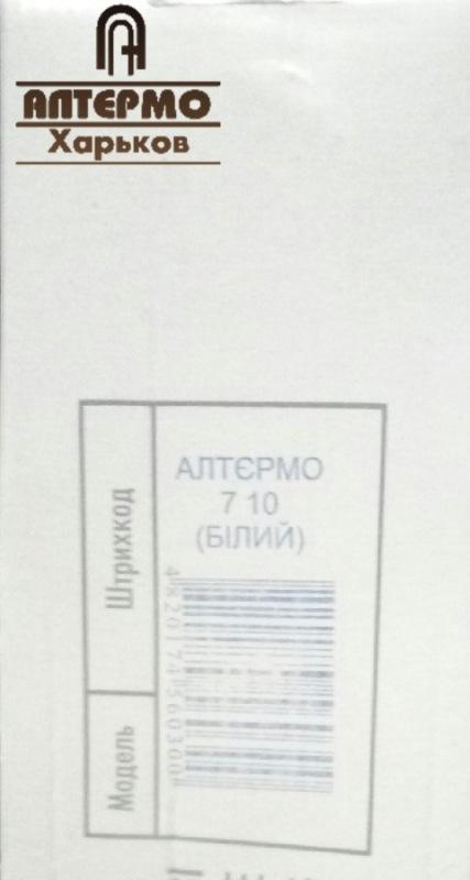 Биметаллический радиатор Алтермо7 500х96